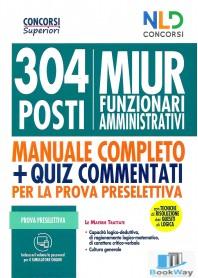 concorso miur 304 posti di funzionari amministrativi