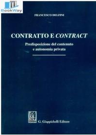 contratto e contract